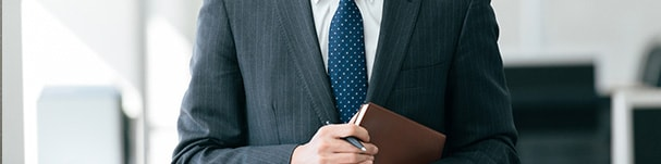 司法書士、税理士、弁護士の違い
