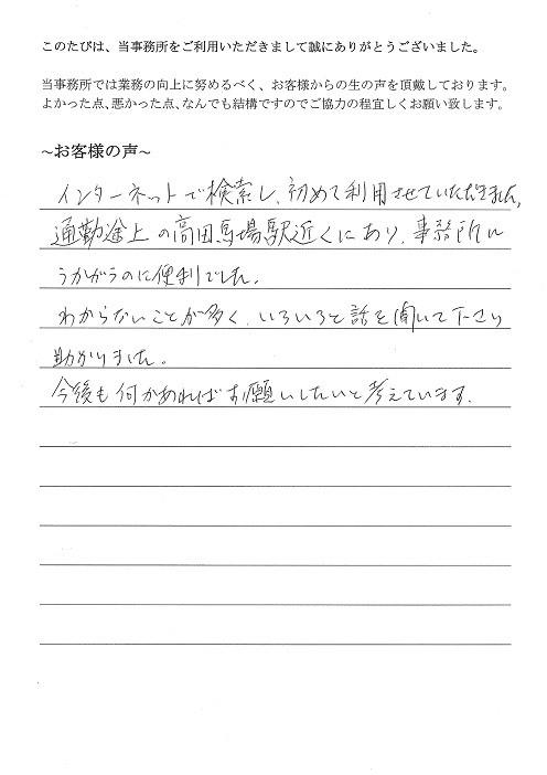 抵当権抹消登記について(平成27年2月25日)