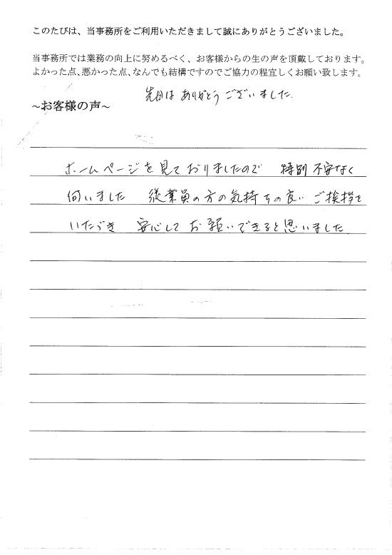役員変更登記について(平成27年9月7日)