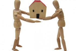 不動産の譲渡