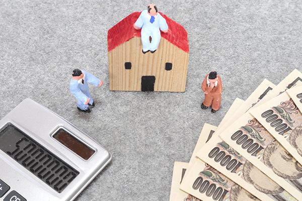 宅地の評価